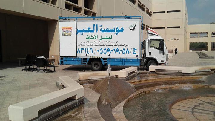 بجدة ريال 0555583146 واحة الخليج